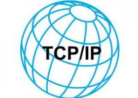 TCP/IP简介